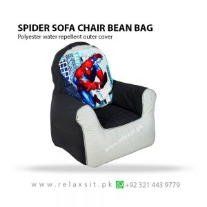 Relaxsit-Spider-Sofa-Chair-Bean-Bag-02